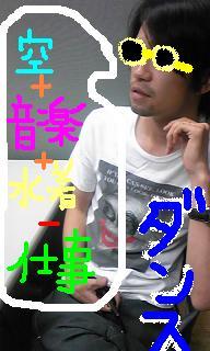 20090519-09.JPG