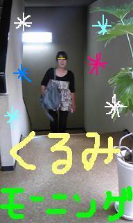 20090526-01.JPG