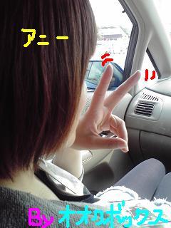 20090526-04.JPG