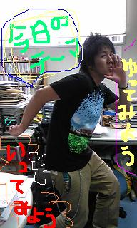 20090526-05.JPG