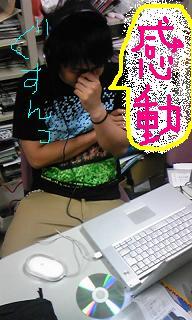 20090526-07.JPG