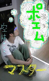 20090602-01.JPG