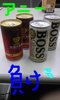 20090602-05.JPG