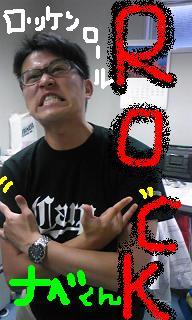 20090609-02.JPG