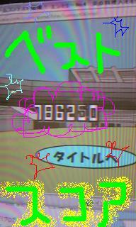 20090609-05.JPG