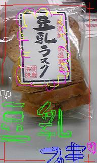 20090623-02.JPG