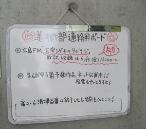 20090623-02_takeda.jpg