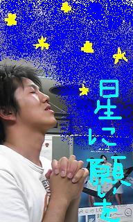 20090707-01.JPG