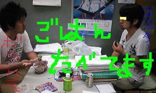20090707-02.JPG