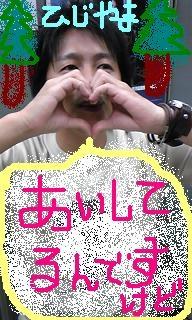 20090721-01.JPG