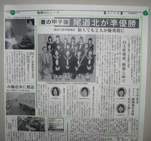 20090721-onomitikita02.jpg