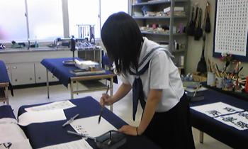 20090721-onomitikita07.jpg