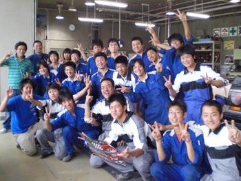 20090728-shiko01.jpg