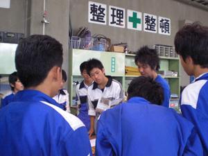 20090728-shiko04.jpg