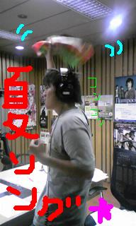20090804-03.JPG