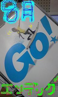 20090804-04.JPG