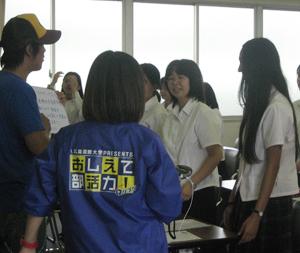 20090804-shintoku03.jpg