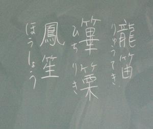 20090804-shintoku05.jpg