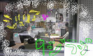 20090825-05.JPG
