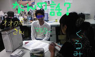2009100603.JPG