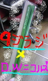 2009100604.JPG
