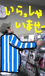 20091013-01.JPG
