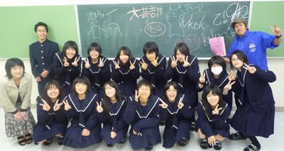 20091110-koyou01.jpg