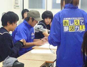 20091110-koyou03.jpg