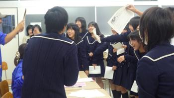 20091110-koyou04.jpg