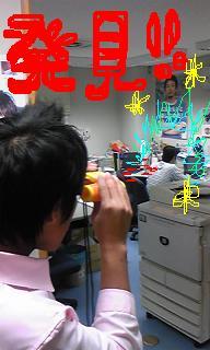 20091117-01.JPG