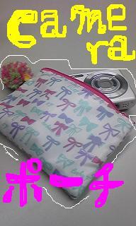 20091117-02.JPG