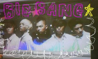 20091124-03.JPG
