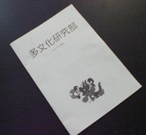 20091222-akiminami02.jpg