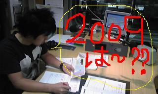 20091229-05.JPG