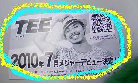 2010-4-22-2.JPG