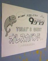 2010-4-22-3.JPG