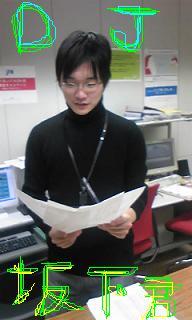 20100112-03.JPG