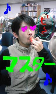 20100112-04.JPG