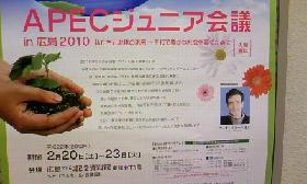 201018-3.JPG
