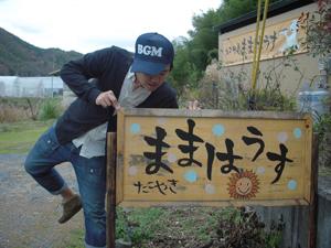 mamahausuyasumi.jpg