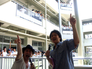 naoto-shigeki-zennin.jpg