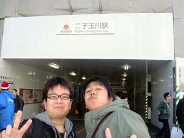 nikotama-1.jpg