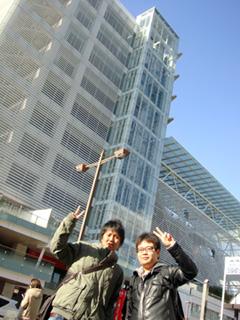 nikotama-3takashimaya.jpg