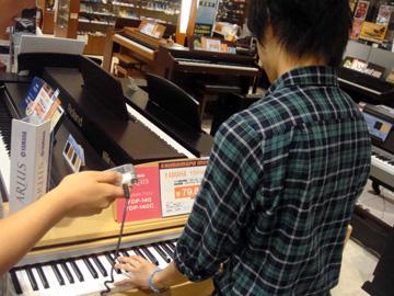 piano-umi.jpg