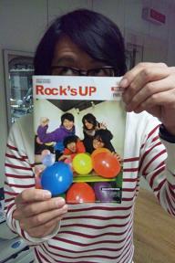 rocksup.JPG