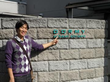 ryou-genkan.JPG