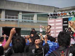 sanyo4.JPG