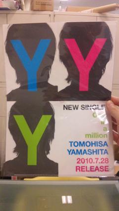 yamapi2.jpg