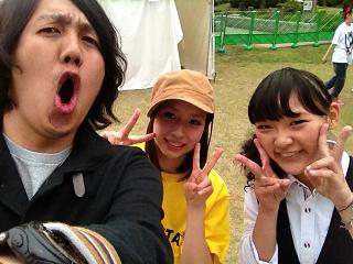 yuchikoer.JPG