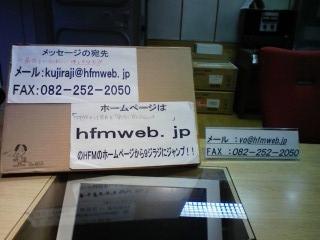 0124atesaki.JPG